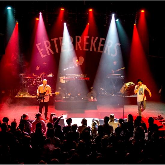 Photo report: Delv!s - Ertebrekers